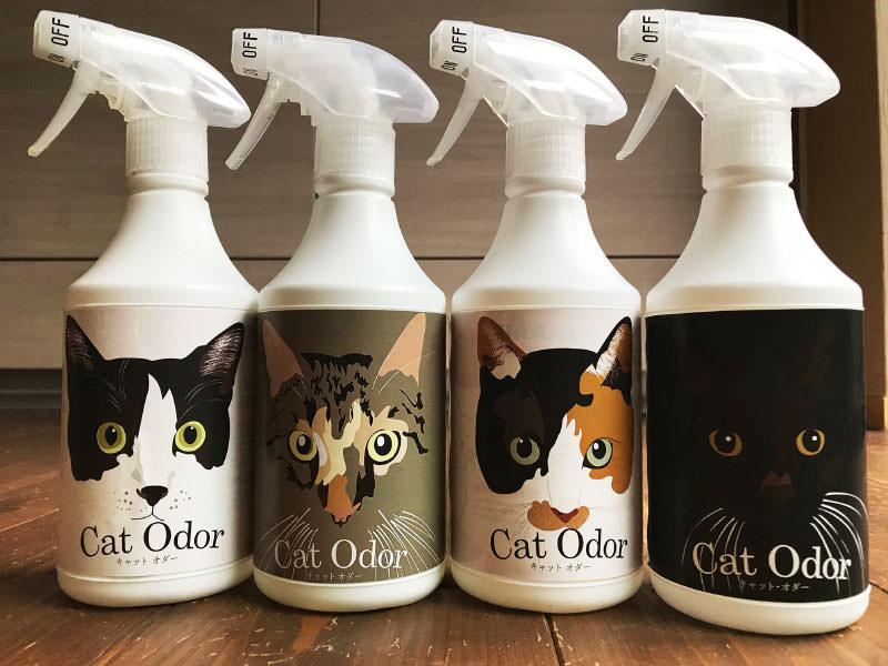 バイオ消臭剤 Cat Odor